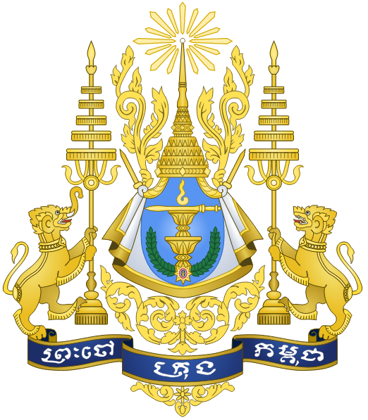 Cambodian Law – Relevant Sources of Law