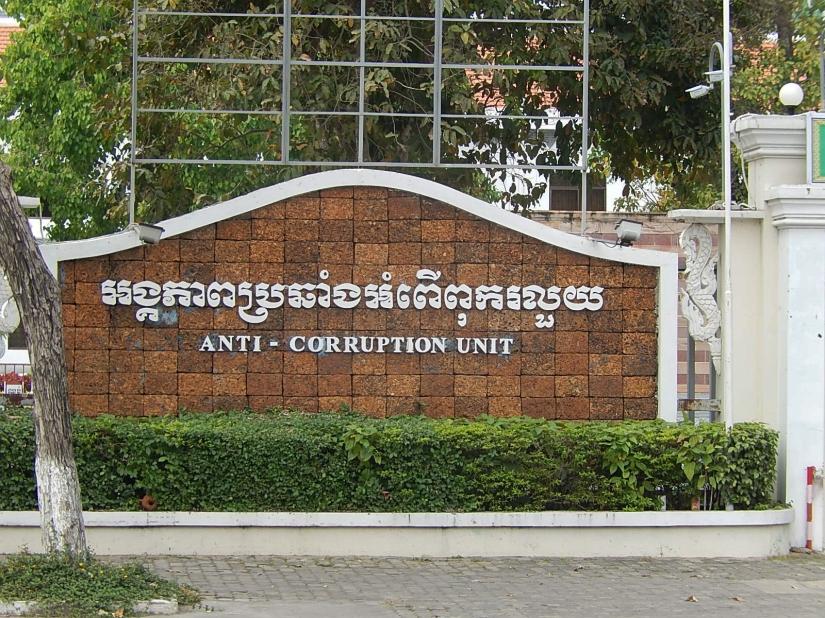 Corruption, a virus of Cambodiansociety